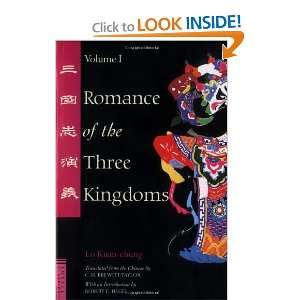Romance of the Three Kingdoms, Vol. 1 (0676251834673) Lo