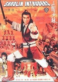 Kung Fu Classic   Shaolin Intruders