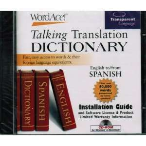 Talking Translation Dictionary English to/from Spanish WordAce