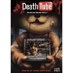 Death Tube: Shôichi Matsuda, Wataru Kaoru, Ishino Atsushi