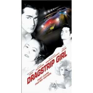 Dragstrip Girl [VHS] (1994)