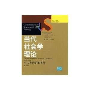) MEI )HUA LAI SHI ?(YING )WO ER FU LIU SHAO JIE DENG YI Books