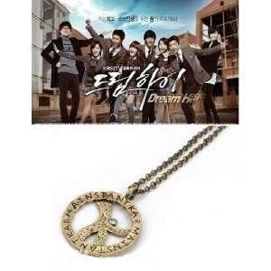 Korean Drama Dream High K Pendant Necklace Everything
