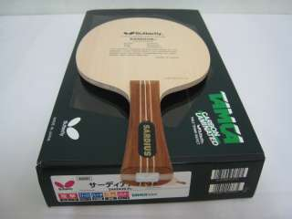 Butterfly Sardius Table Tennis blade (OFF+)